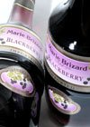 Marie Brizard - Blackberry Liqueur