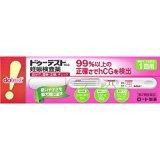 【第2類医薬品】ドゥーテスト・hCG 1回用 ×2