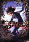 銃夢(Gunnm)Last Order (2) (ヤングジャンプ・コミックス・ウルトラ)