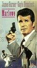 echange, troc Marlowe [VHS] [Import USA]