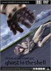 攻殻機動隊 STAND ALONE COMPLEX 11 [DVD]