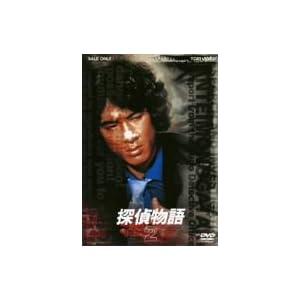 探偵物語 VOL.2 [DVD]