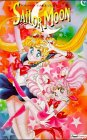 Sailor Moon, Bd.7, Black Lady