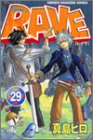 RAVE(29) (講談社コミックス)