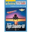 Microsoft Flight Simulator 98