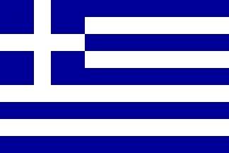 New Grecia Bandiera greca grande 152,4 cm x 91,44 cm con 2 occhielli in metallo [misc.]