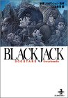 Black Jack 300 stars' encyclopedia (秋田文庫)