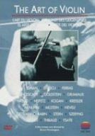 アート・オブ・ヴァイオリン [DVD]