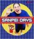 SANPEI DAYS