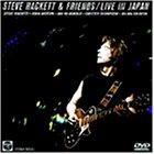 ライブ・イン・ジャパン [DVD]