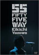 FIFTY FIVE WAY (通常版) [DVD]