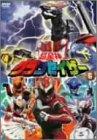 超星神 グランセイザー vol.6 [DVD]