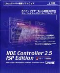 HDE Controller 2.5 ISP Edition Linux版
