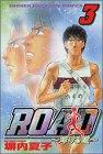 ROAD~輝ける道 3 (少年マガジンコミックス)