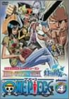 ONE PIECE TVオリジナル フィフスシーズン piece.4「虹の彼方へ」前篇[DVD]