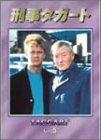 刑事タガート DVD-BOX vol.5