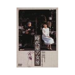 ���㉮�̏��[ [DVD]