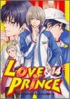 Love prince (14) (エーピーセレクション)