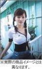 綾瀬はるか 2005年度 カレンダー