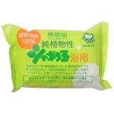 シャボン玉 純植物性シャボン玉浴用石鹸 100g