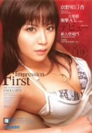 First Impression 19 京野明日香