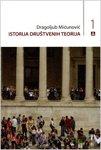img - for Savremena metaetika book / textbook / text book