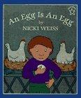 Egg Is an Egg (Paperstar)