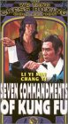 echange, troc Seven Commandments of Kung Fu [VHS] [Import USA]