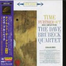 Dave Brubeck Time Further Out +2