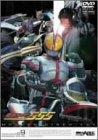 仮面ライダー555 VOL.9 [DVD]