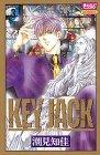 KEY JACK 3 (きらら16コミックス)