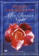 THE ALFEE 19th Summer TOKYO AUBE STADIUM ALFEE CLASSICS NIGHT [DVD]