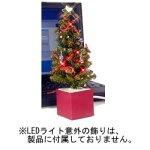 USBクリスマスツリー