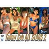 Yellow Cab ALL STARS 2 [DVD]