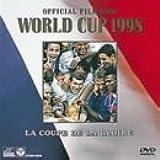 ワールドカップ 1998年 フランス大会 [DVD]