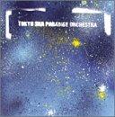 銀河と迷路 (CCCD)