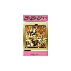 �R�E�R�E���c (Pumpkin novels (9))