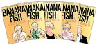 BANANA FISH 全19巻