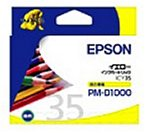 EPSON ICY35 PM-D1000用インクカートリッジ イエロー