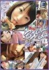 ブレイクキッズ!! #61 [DVD]