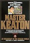 MASTERキートン (14) (ビッグコミックス)