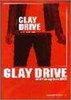バンドスコア GLAY/DRIVE-GLAY complete BEST