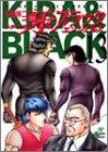 マーダーライセンス牙&ブラックエンジェルズ 13 (ジャンプコミックスデラックス)