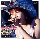 藤本美貴 FIRST LIVE TOUR 2003 SPRING ~MIKI(1)~ [DVD]