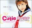 Cutie [DVD]