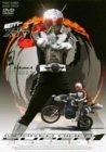 仮面ライダースーパー1 VOL.4[DVD]