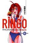 RINGO / 恋緒 みなと のシリーズ情報を見る