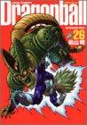 ドラゴンボール 完全版 第26巻 2003年12月04日発売