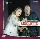 ヴェルディ:歌劇「リゴレット」 [DVD]