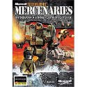 Microsoft Mech Warrior 4 Mercenaries 日本語版